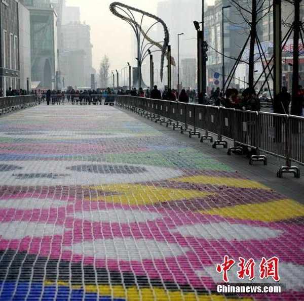 China candy mosaic 2a