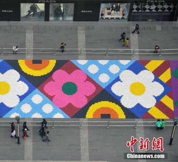 China candy mosaic 3a