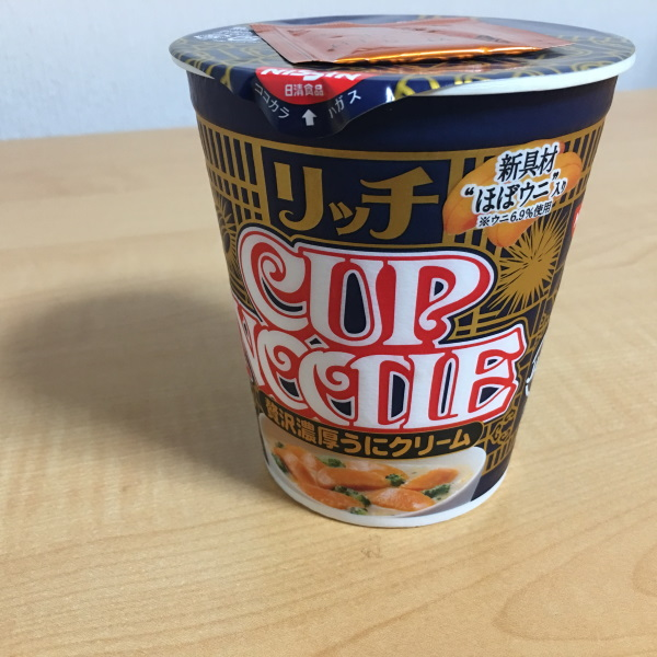 Use Your Noodle: 7 Amazing Exotic Cup Ramens