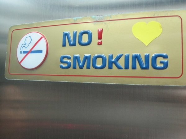 Butts-ted: 12 Creative Passive/Aggressive No Smoking Signs